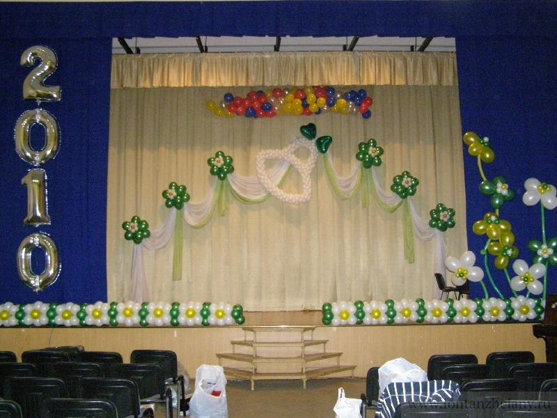 Как украсить зал к выпускному в школе своими руками фото